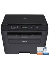 BROTHER DCP-L2520DW.jpg